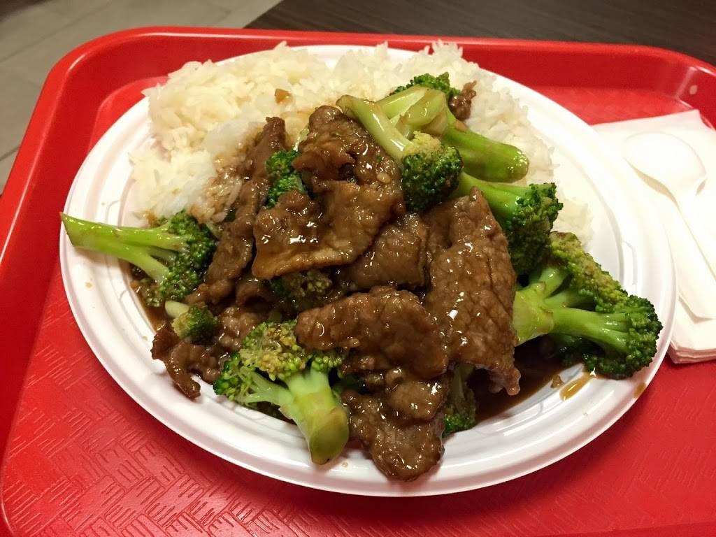 Jiang Nan Asian Cuisine | restaurant | 167-11 Union Tpke, Jamaica, NY 11432, USA | 7184874670 OR +1 718-487-4670