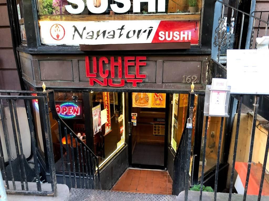 Lichee Nut | restaurant | 162 Montague St, Brooklyn, NY 11201, USA | 7185225565 OR +1 718-522-5565