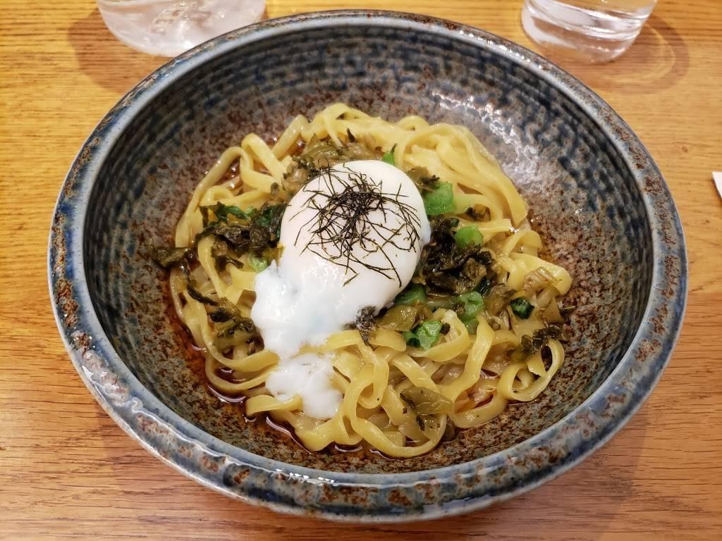 Jun-Men Ramen Bar | restaurant | 249 9th Ave, New York, NY 10001, USA | 6468526787 OR +1 646-852-6787