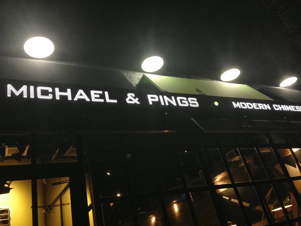 Michael & Pings | meal takeaway | 437 3rd Ave, Brooklyn, NY 11215, USA | 7187880017 OR +1 718-788-0017