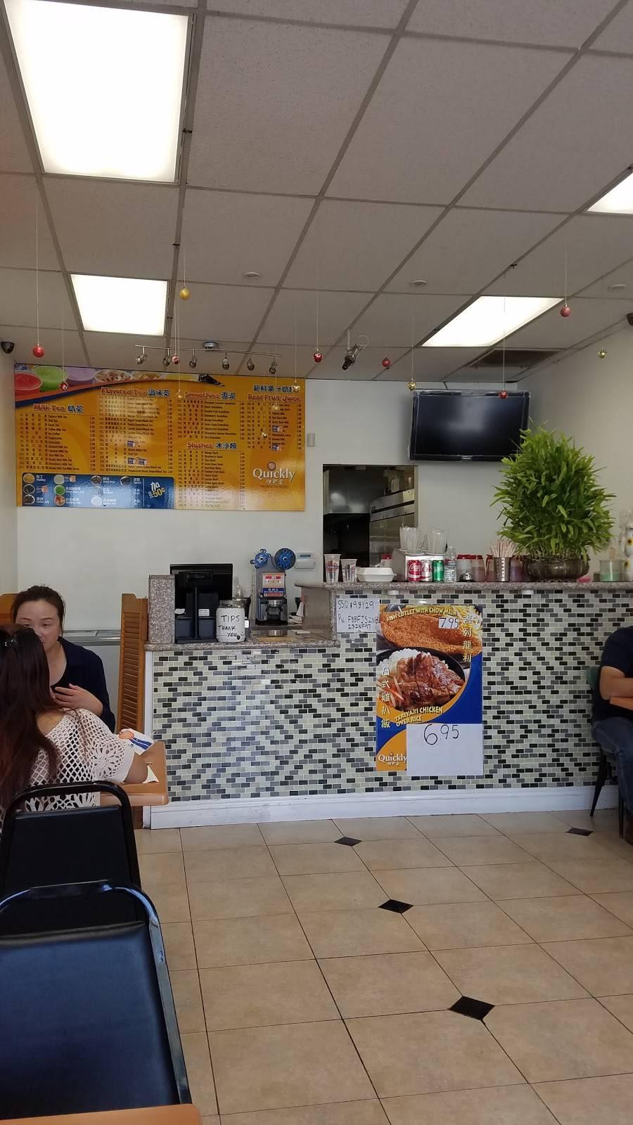 Tasty Delight | cafe | 16024 Arrow Hwy, Baldwin Park, CA 91706, USA | 6264800512 OR +1 626-480-0512