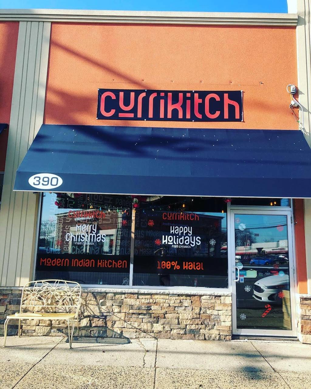 Currikitch Indian Kitchen | restaurant | 390 Woodbury Rd, Hicksville, NY 11801, USA | 5164905501 OR +1 516-490-5501
