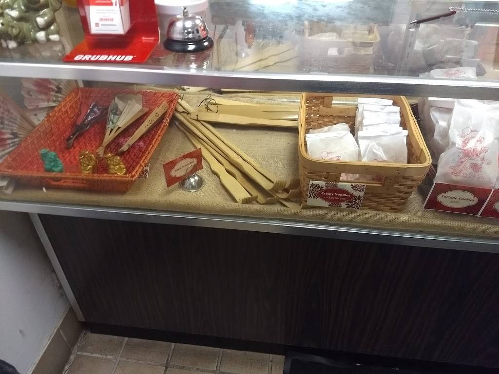 Hong Kong Carry Out | meal takeaway | 4951 Fairview Ave, Downers Grove, IL 60515, USA | 6309692950 OR +1 630-969-2950
