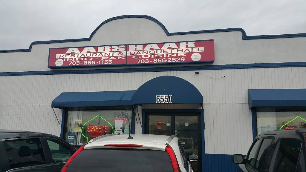 Aabshaar Restaurant | restaurant | 4231 Markham St, Springfield, VA 22150, USA | 7038661155 OR +1 703-866-1155
