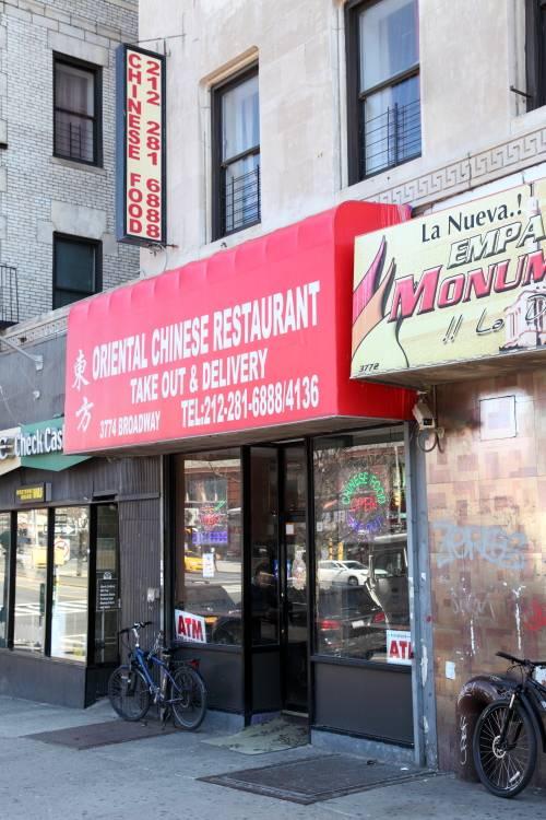 Oriental   restaurant   3774 Broadway, New York, NY 10032, USA   2122814136 OR +1 212-281-4136