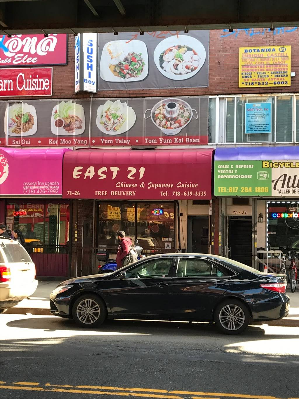 East 21 | meal delivery | 7126 Roosevelt Ave, Flushing, NY 11377, USA | 7186393535 OR +1 718-639-3535