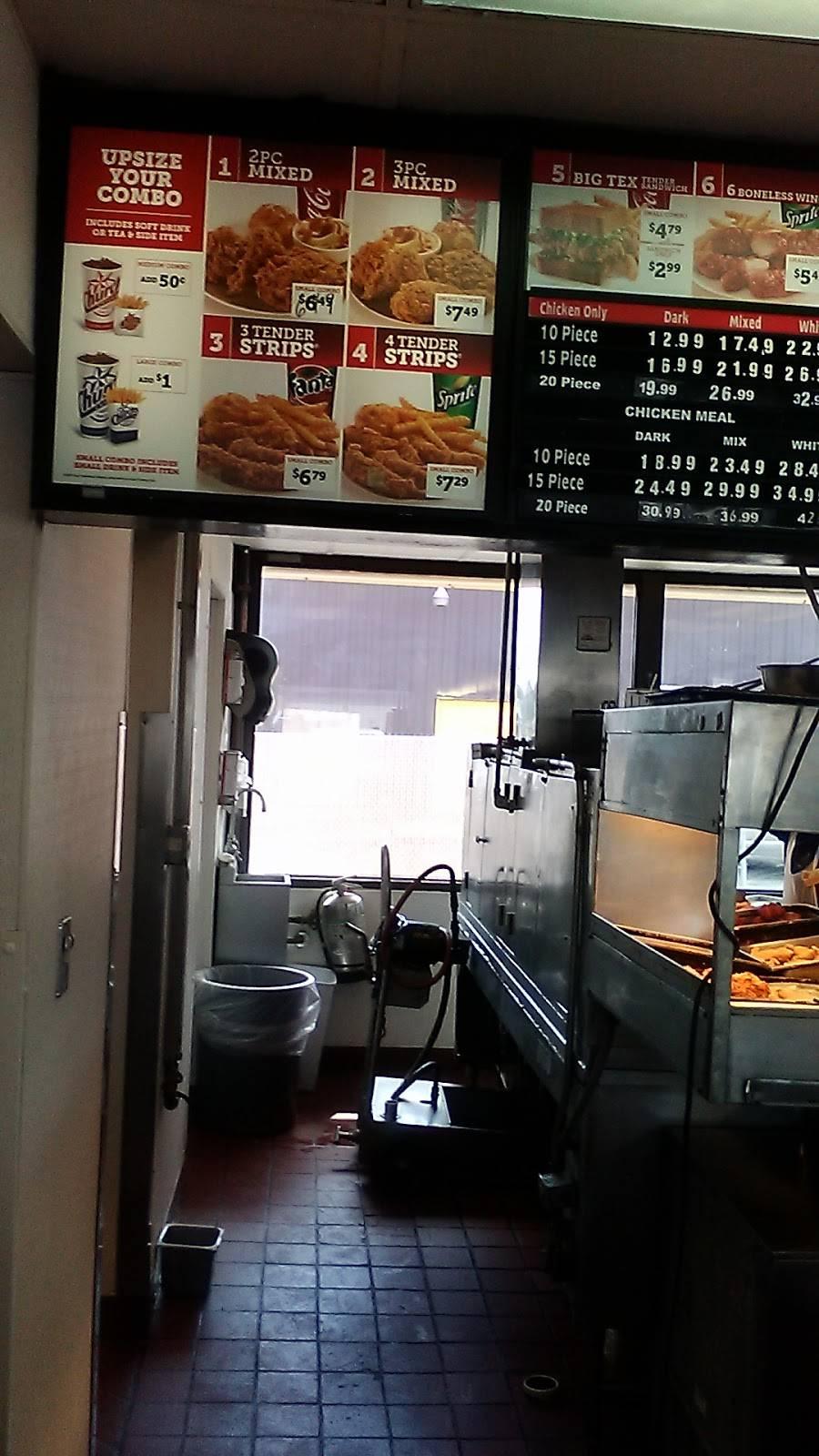 Churchs Chicken   restaurant   500 South Western Avenue, Peoria, IL 61605, USA   3096377570 OR +1 309-637-7570