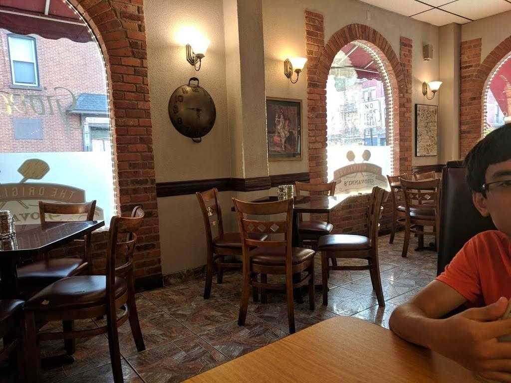 H&S Giovannis Restaurant & Pizzeria | restaurant | 603 Washington St, Hoboken, NJ 07030, USA | 2017144232 OR +1 201-714-4232