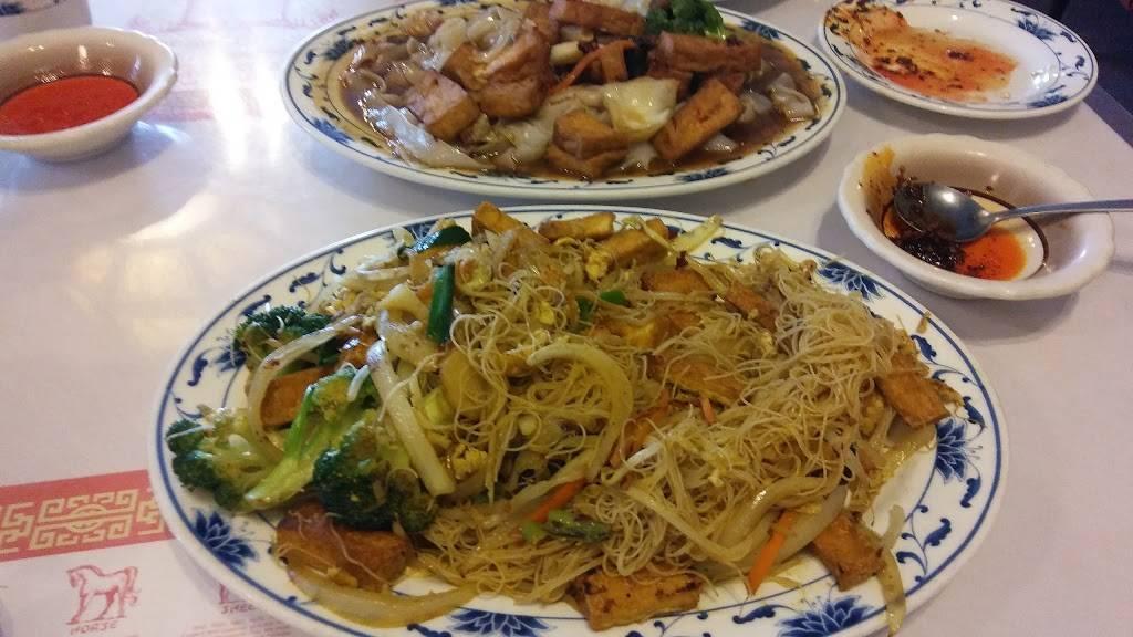 Dragon Delite Chinese Restaurant   restaurant   4599 Rockbridge Rd SW # C, Stone Mountain, GA 30083, USA   4042968629 OR +1 404-296-8629