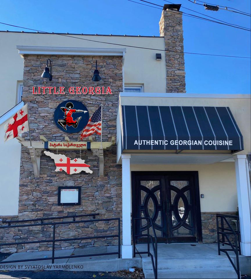 Little Georgia | restaurant | 2 Hanover Pike, Reisterstown, MD 21136, USA | 4104413377 OR +1 410-441-3377