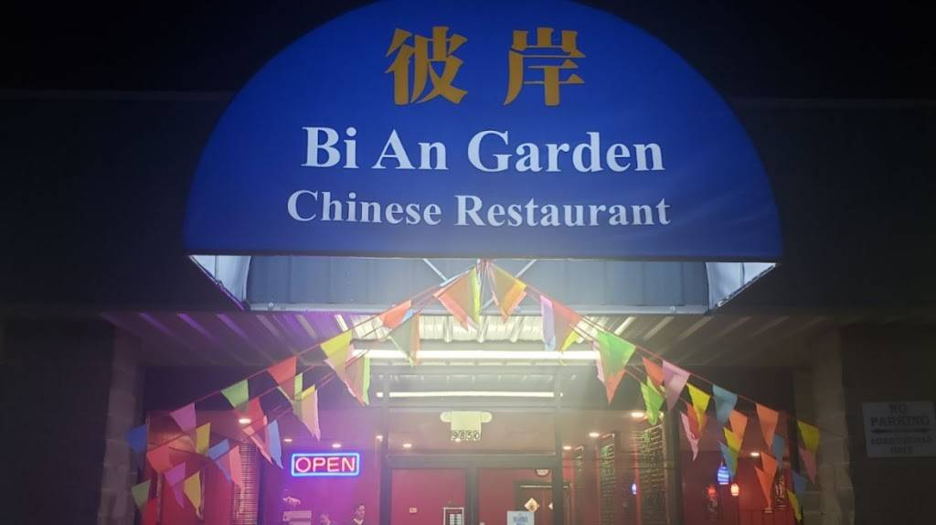 Bi An Garden | restaurant | 9850 TN-57, Counce, TN 38326, USA | 7316893335 OR +1 731-689-3335