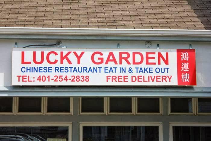 Lucky Garden 鴻運樓   restaurant   576 Metacom Ave # 17, Bristol, RI 02809, USA   4012542838 OR +1 401-254-2838