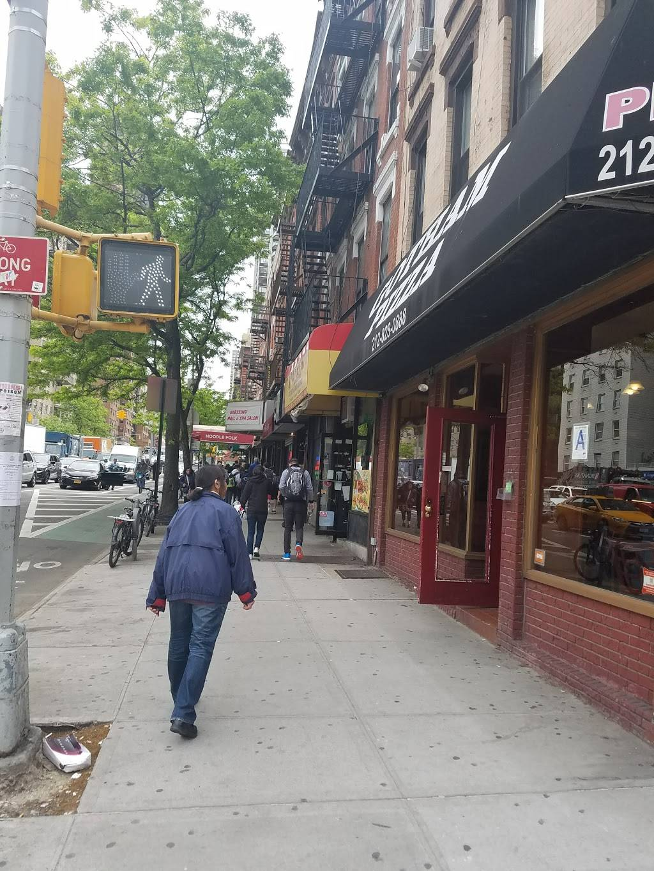 Gotham Pizza | restaurant | 1667 1st Avenue, New York, NY 10028, USA | 2128280888 OR +1 212-828-0888
