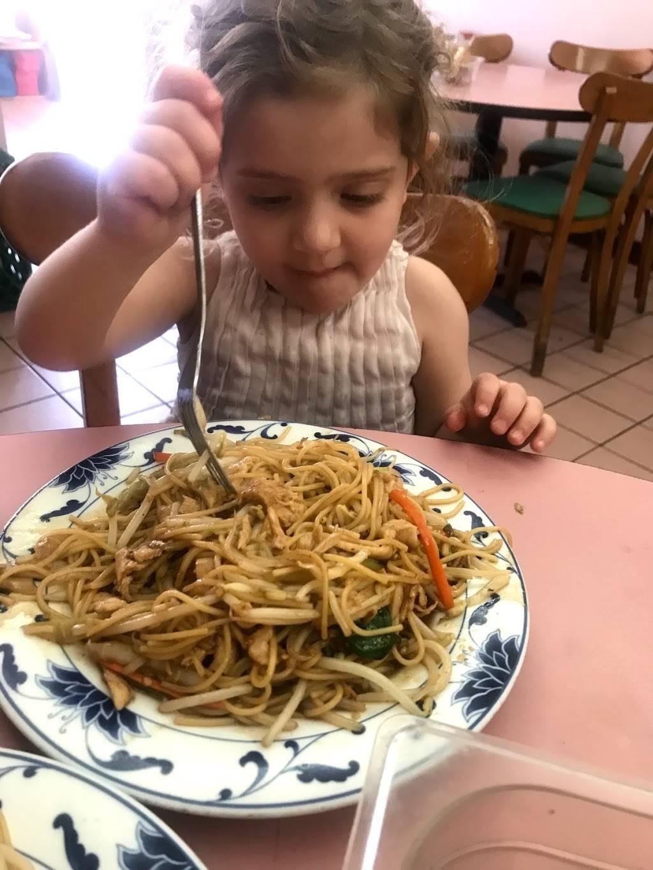 Kay Cheong | restaurant | 950 4th Ave, Brooklyn, NY 11232, USA | 7188327760 OR +1 718-832-7760