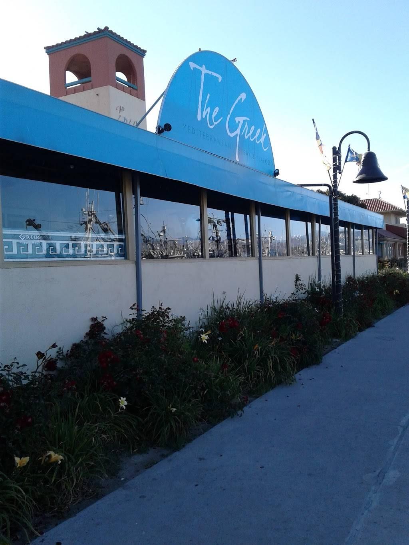 The Greek Mediterranean Steak and Seafood | restaurant | 1583 Spinnaker Dr #101, Ventura, CA 93001, USA | 8056505350 OR +1 805-650-5350