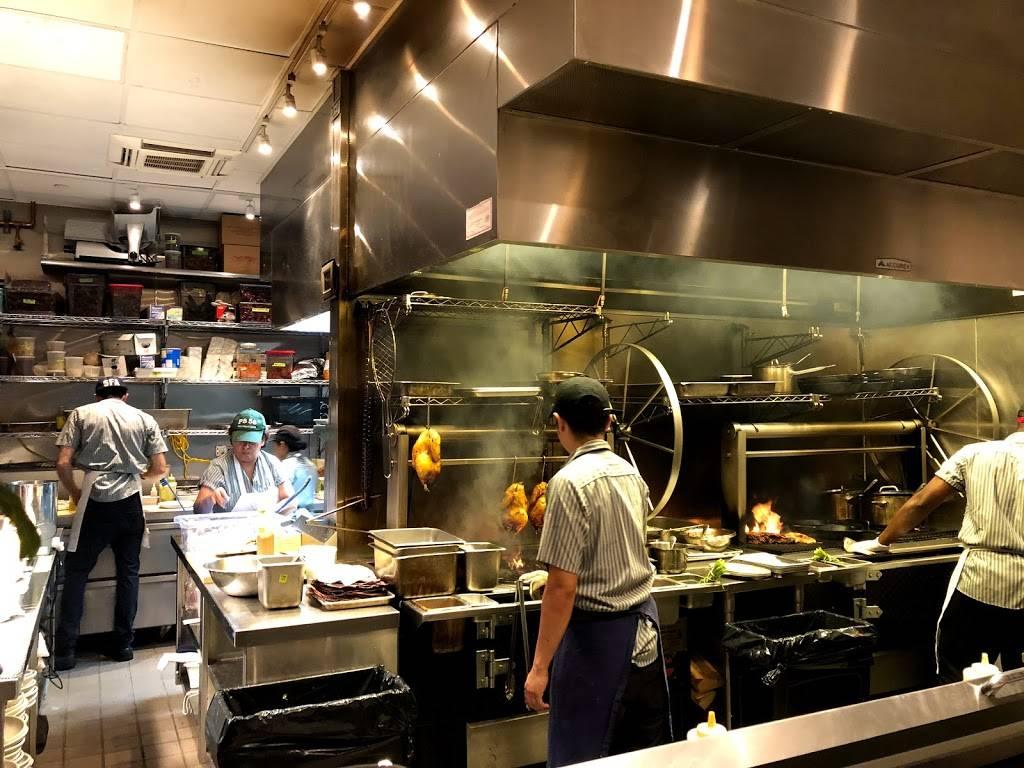 Oxomoco | restaurant | 128 Greenpoint Ave, Brooklyn, NY 11222, USA | 6466884180 OR +1 646-688-4180