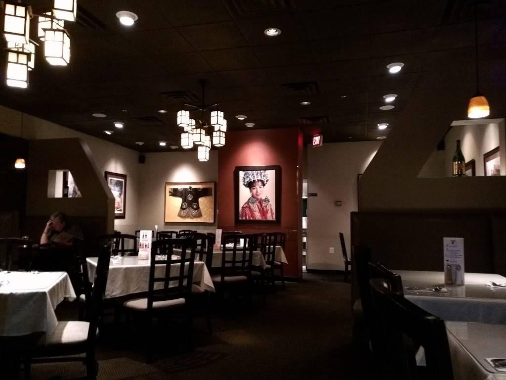 Old Peking Restaurant   restaurant   2952 Chain Bridge Rd C, Oakton, VA 22124, USA   7032559444 OR +1 703-255-9444