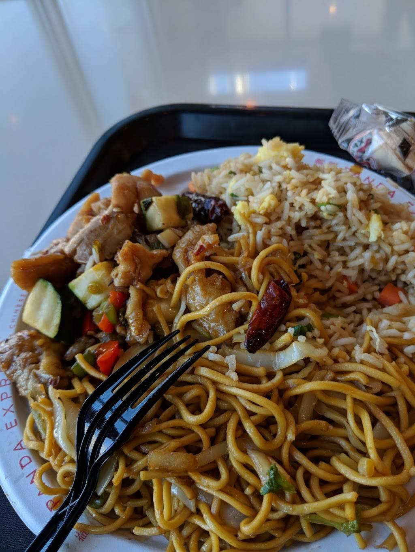 Panda Express | restaurant | 13701 Middlebelt Rd, Livonia, MI 48150, USA | 7345130978 OR +1 734-513-0978