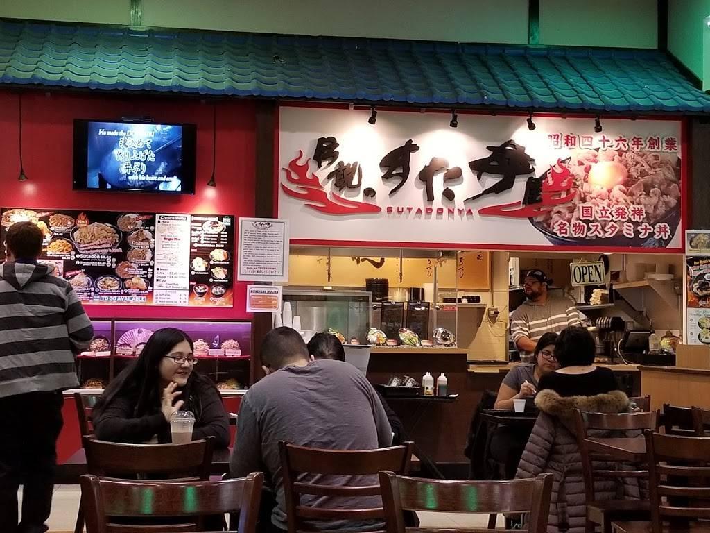 Sutadonya   restaurant   100 E Algonquin Rd, Arlington Heights, IL 60005, USA   8476400567 OR +1 847-640-0567