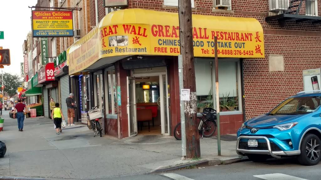 Great Wall   restaurant   284 Kings Hwy, Brooklyn, NY 11223, USA   7183396888 OR +1 718-339-6888
