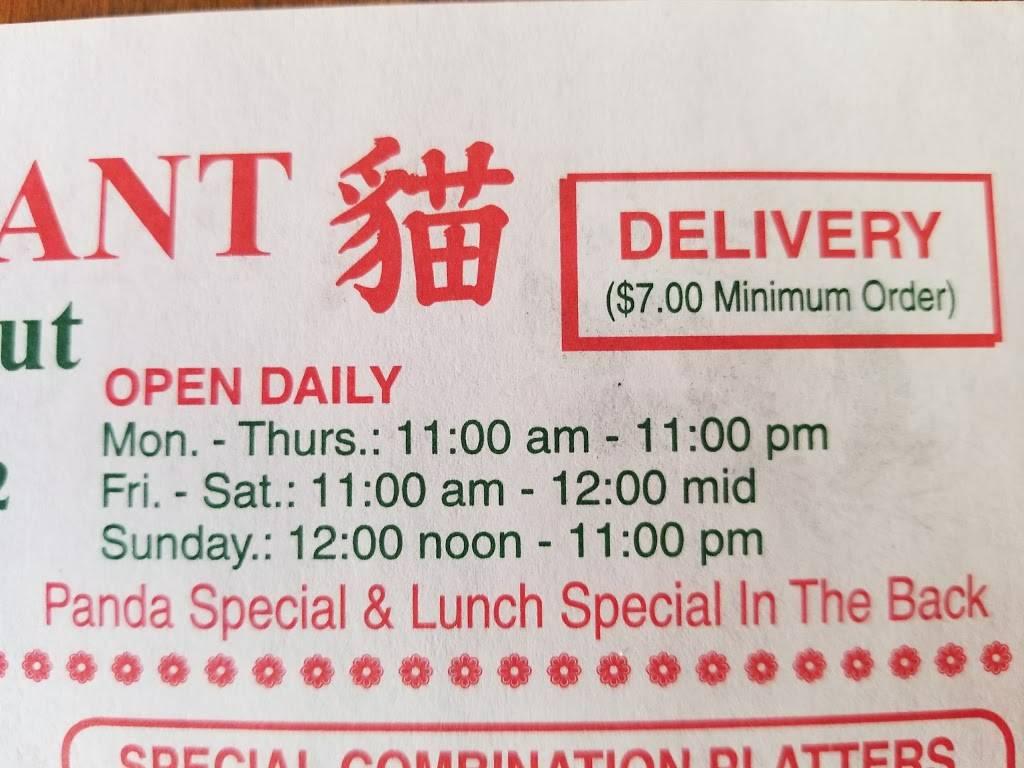 Panda | restaurant | 791 Lydig Ave, Bronx, NY 10462, USA | 7185180612 OR +1 718-518-0612