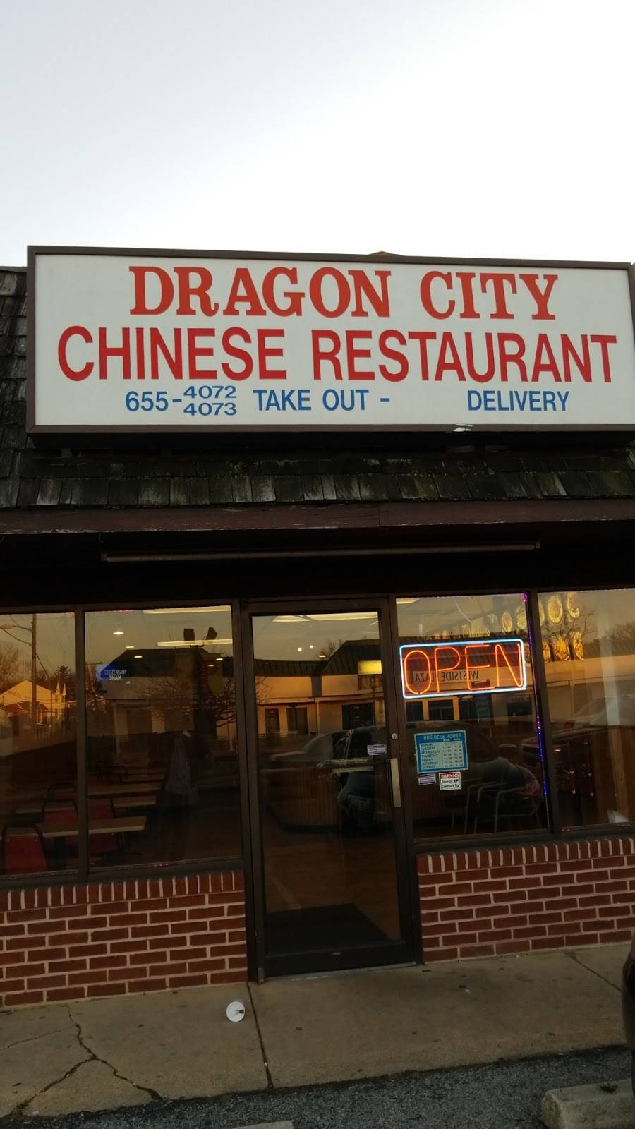 Dragon City II | meal delivery | 2800 Lancaster Ave #1, Wilmington, DE 19805, USA | 3026554072 OR +1 302-655-4072