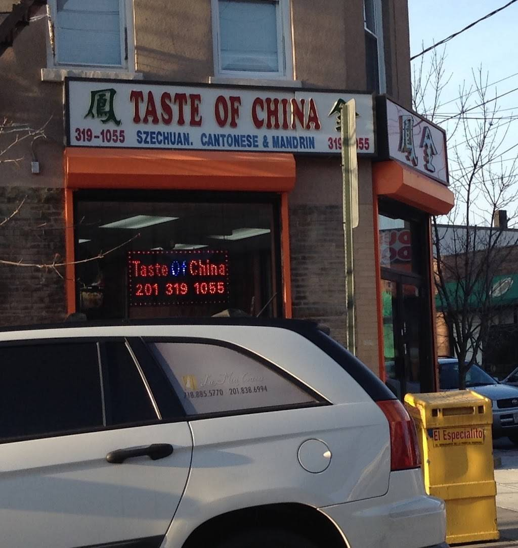Taste Of China | restaurant | 101 48th St, Union City, NJ 07087, USA | 2013191055 OR +1 201-319-1055
