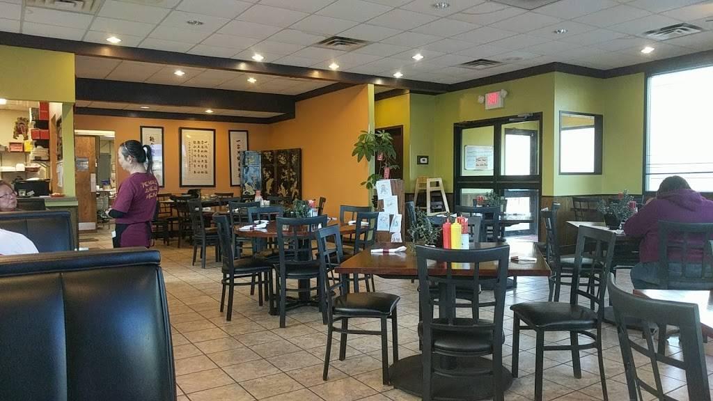 Yat Ka Mein Noodle House   restaurant   2974 Madison Rd, Cincinnati, OH 45209, USA   5133212028 OR +1 513-321-2028