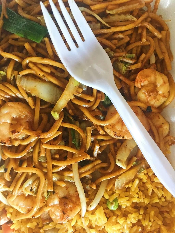 Golden Forest | restaurant | 4628, 353 Grand St, New York, NY 10002, USA | 2125059513 OR +1 212-505-9513