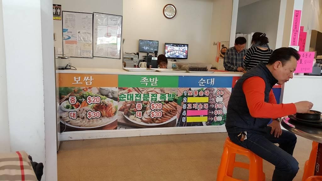 Mami Best Food 전통 순대전문점 족발 | restaurant | 442 Broad Ave, Palisades Park, NJ 07650, USA | 2014824740 OR +1 201-482-4740