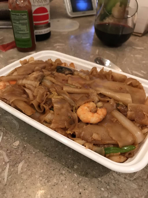 Szechun Express | restaurant | 639 Palisade Ave, Cliffside Park, NJ 07010, USA | 2019415947 OR +1 201-941-5947