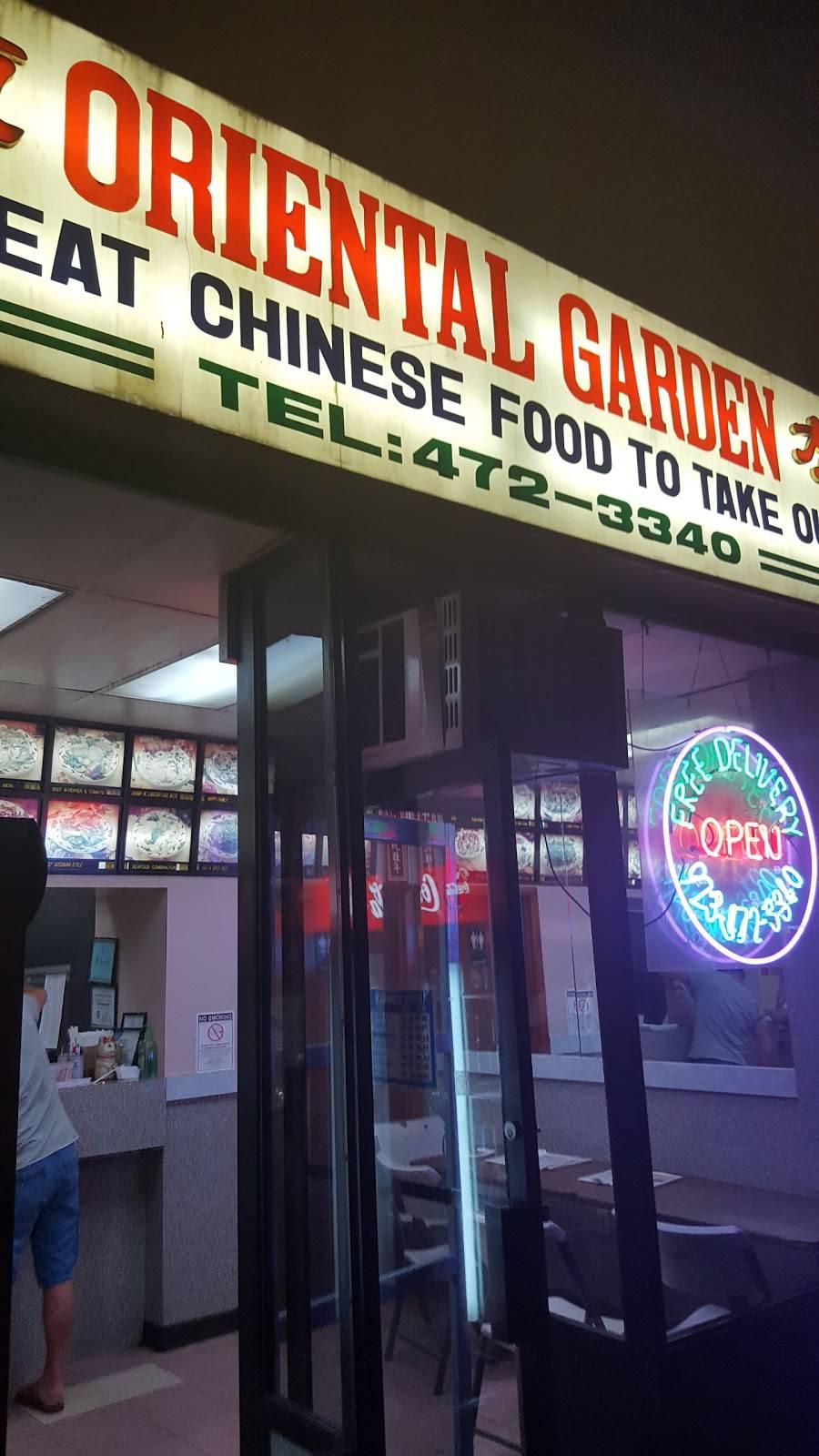 oriental garden - restaurant | 586 broadway, passaic, nj