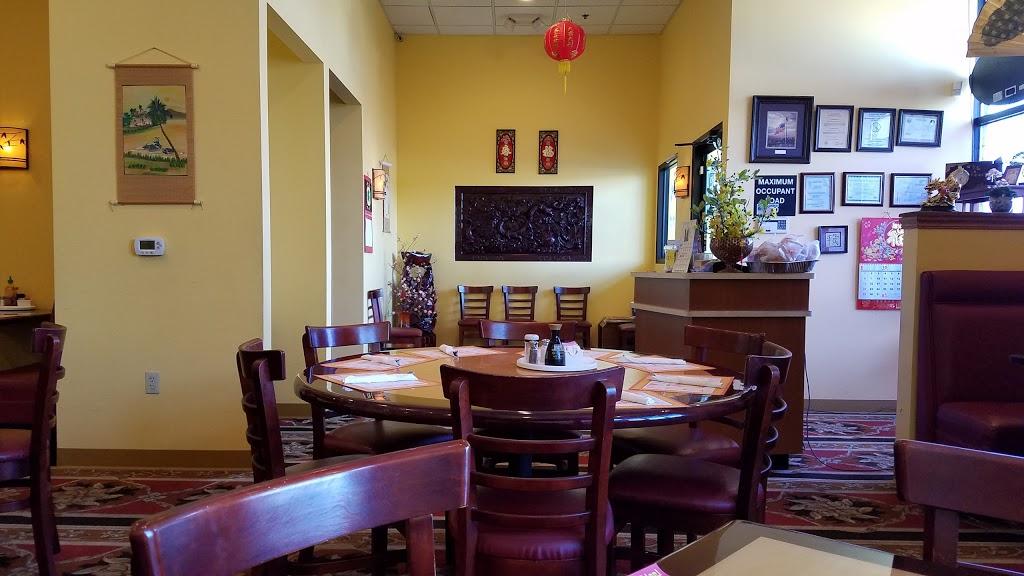 Fortune Chinese Restaurant | restaurant | 1215 E Benson Rd, Sioux Falls, SD 57104, USA | 6053325858 OR +1 605-332-5858