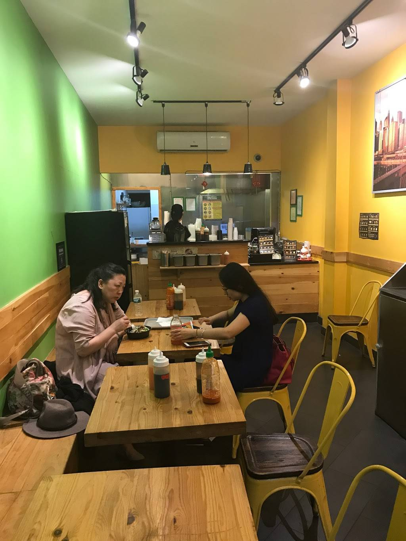 Xifu Food   restaurant   318 Livingston St, Brooklyn, NY 11217, USA   7182378886 OR +1 718-237-8886