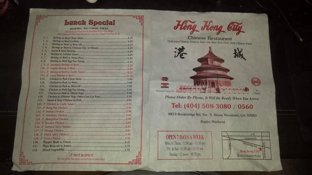 Hong Kong City Chinese Restaurant | restaurant | 4819 Rockbridge Rd SW, Stone Mountain, GA 30083, USA | 4045083080 OR +1 404-508-3080
