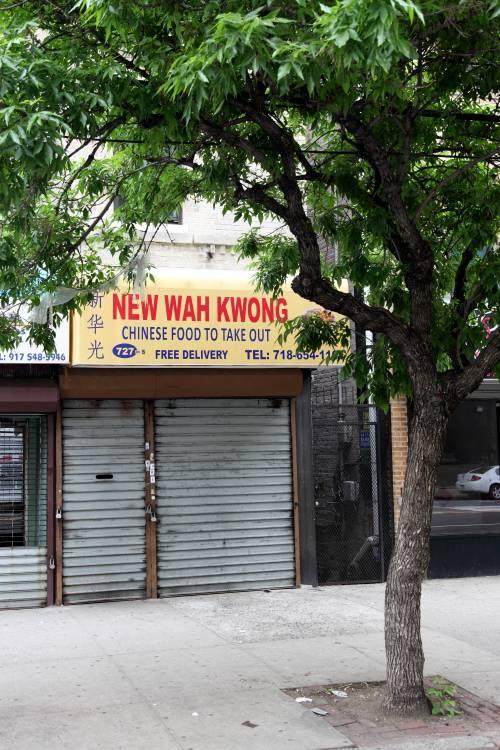 Kwon Wa Chinese Kitchen | restaurant | 727 Burke Ave, Bronx, NY 10467, USA | 7186541161 OR +1 718-654-1161