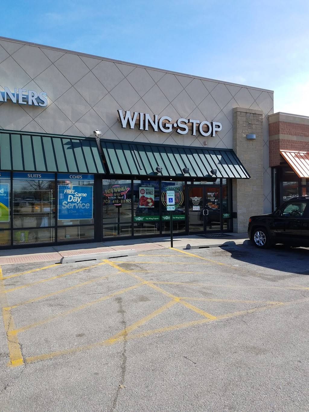 Wingstop | restaurant | 17707 Torrence Ave, Lansing, IL 60438, USA | 7084188880 OR +1 708-418-8880