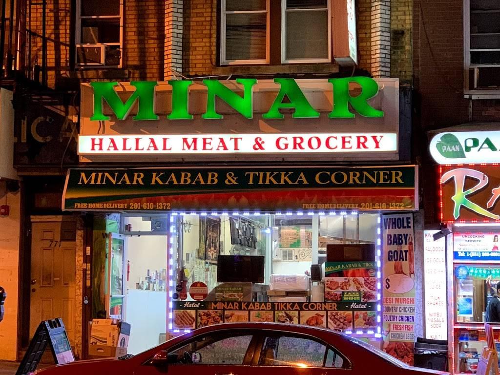 MINAR Kabab tikka corner   restaurant   3889, 771 Newark Ave, Jersey City, NJ 07306, USA   2016101372 OR +1 201-610-1372