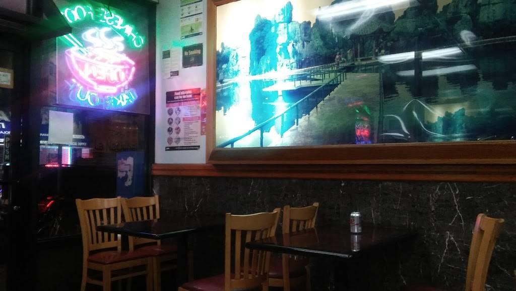 Boe Lee | restaurant | 741 Lydig Ave, Bronx, NY 10462, USA | 7188222888 OR +1 718-822-2888