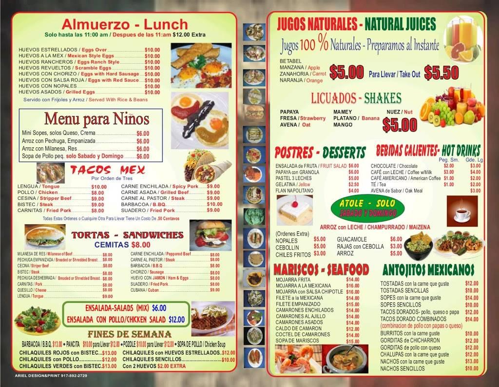 El Cerrito Restaurante | restaurant | 1182 elder av, Bronx, NY 10472, USA | 7183288553 OR +1 718-328-8553