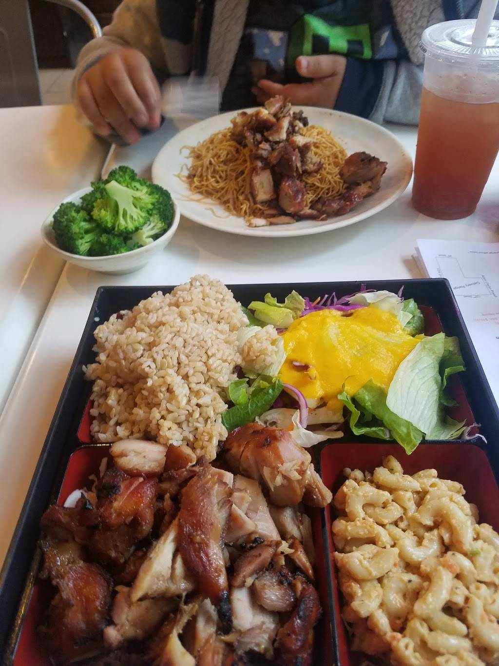MAKANA | meal takeaway | 2245 1st Avenue, New York, NY 10029, USA | 2129963534 OR +1 212-996-3534