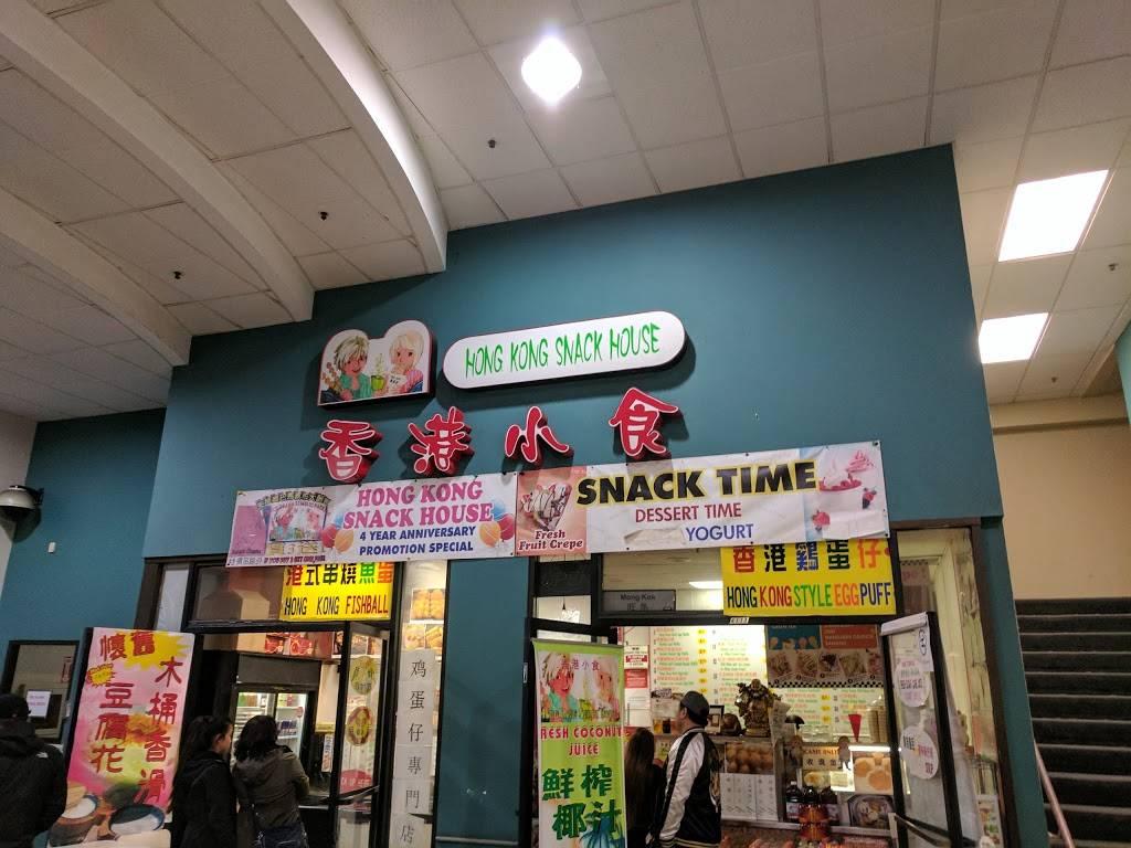 Hong Kong Snack House | restaurant | 3288 Pierce St #111, Richmond, CA 94804, USA | 5105087354 OR +1 510-508-7354