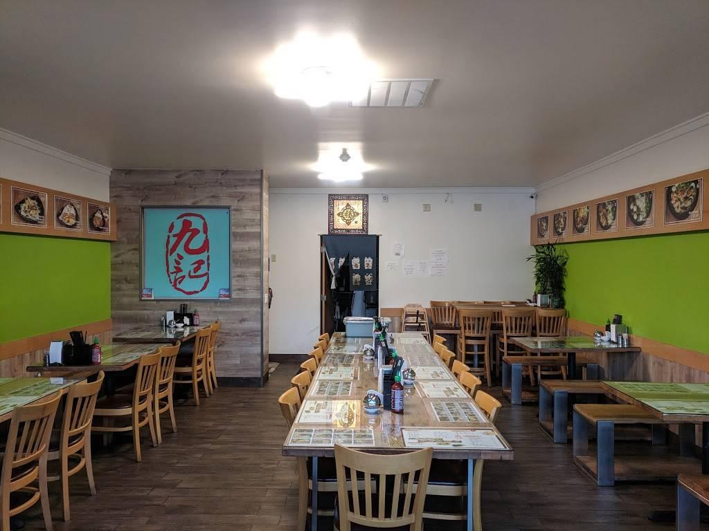 9 Noodle House | restaurant | 9 Hillcrest Blvd, Millbrae, CA 94030, USA | 6505529031 OR +1 650-552-9031