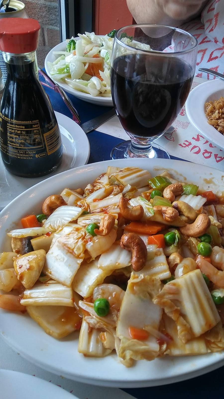 Maison Liang | meal delivery | 177 Boulevard Saint-Jean-Baptiste, Châteauguay, QC J6K 3B4, Canada | 4506921160 OR +1 450-692-1160