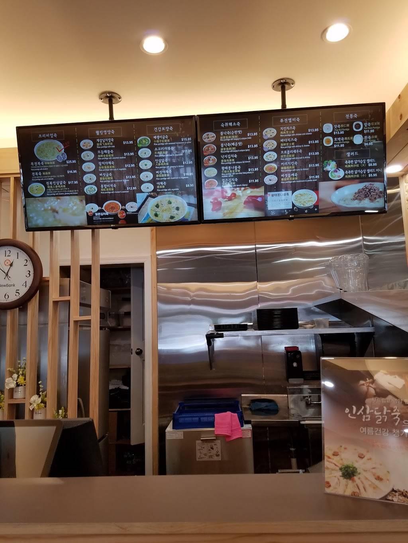 죽 이야기 | restaurant | 4016a 150th St, Flushing, NY 11354, USA | 7184608987 OR +1 718-460-8987