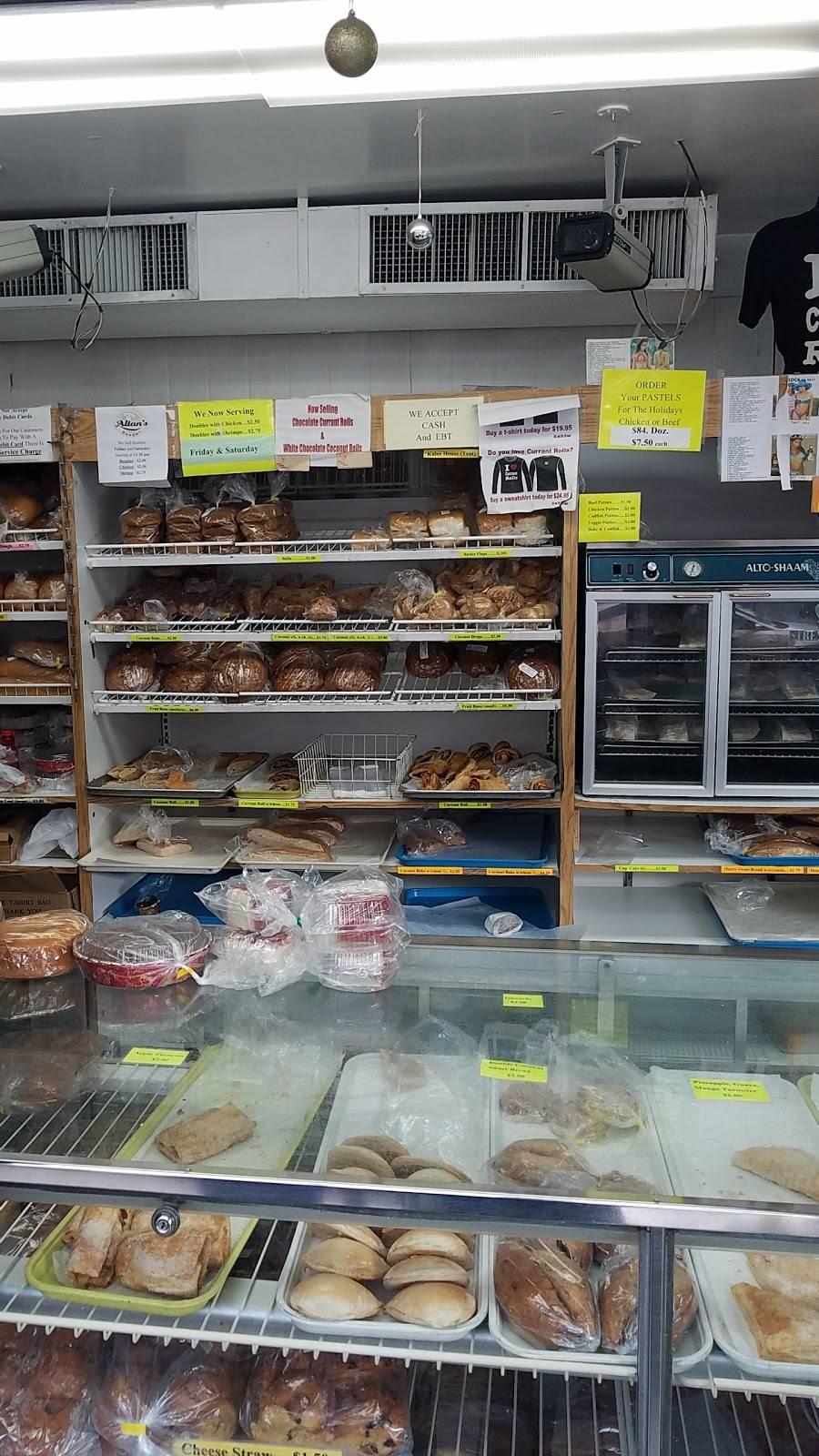 Allans Bakery   bakery   1109 Nostrand Ave, Brooklyn, NY 11225, USA   7187747892 OR +1 718-774-7892