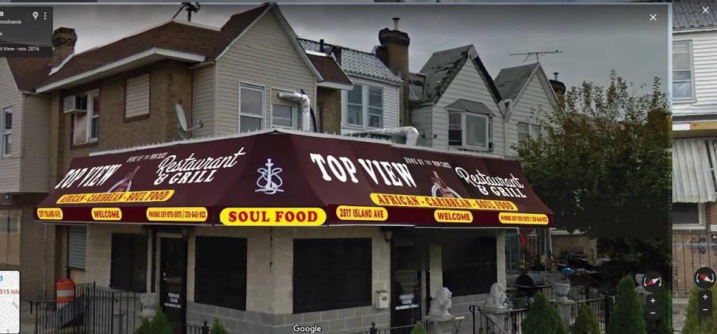 TopView Restaurant & Grill | restaurant | 2515 Island Ave, Philadelphia, PA 19153, USA | 2156459222 OR +1 215-645-9222