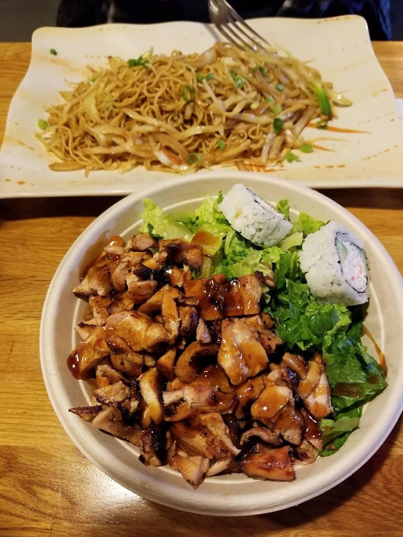 Teri Teri Japanese Restaurant | restaurant | 7308 Bergenline Ave, North Bergen, NJ 07047, USA | 2018698374 OR +1 201-869-8374