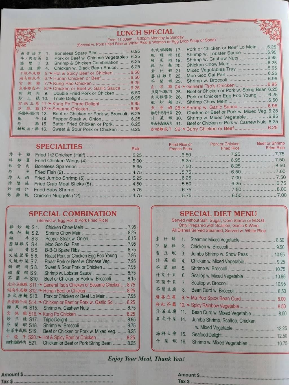 Taste of China | meal takeaway | 8 NJ-5, Palisades Park, NJ 07650, USA | 2019438228 OR +1 201-943-8228